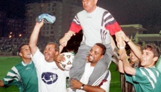 Les grands coaches du football arabe: (6/12)  Mahmoud El-Gohary