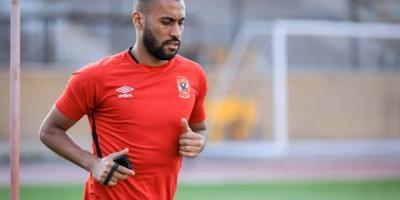 Hossam Achour