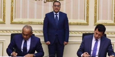 Siège de la CAF: Officialisation du renouvellement  du bail signé le 12 février 2020 au Caire