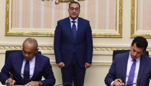 CAF: Le  bail du siège du Caire prolongé de 10 ans