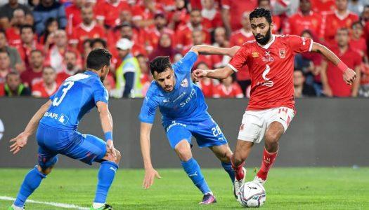 Le point sur les championnats:Egypte (9/10)