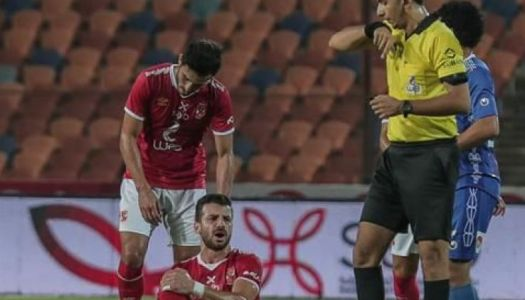Al Ahly : Série de blessures avant le Classico