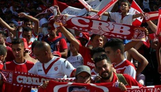 Algérie (L1): Le CR Belouizdad savoure son titre