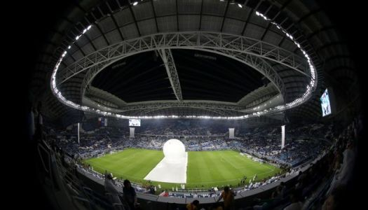 Coupe d'Asie 2027: Le Qatar officiellement candidat