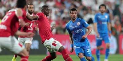 Zamalek - Al Ahly ( Super Coupe d'Egypte 2020)