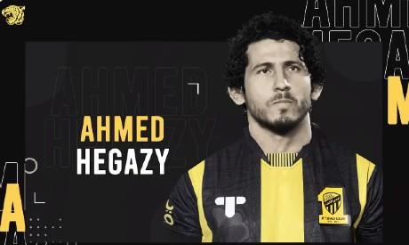WBA : Hegazi a filé à Al Ittihad Jeddah