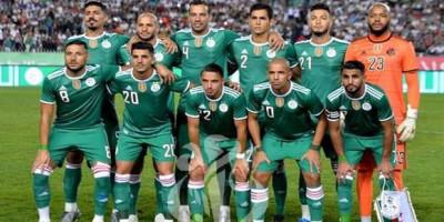 Algérie 2020