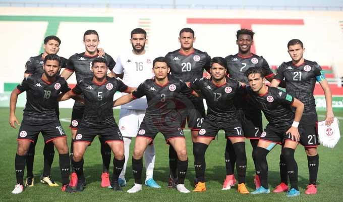 Equipe de Tunisie U-20