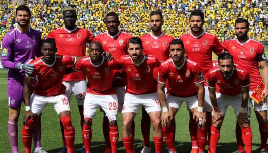 Coupe d'Egypte : Al Ahly remporte son 37e titre
