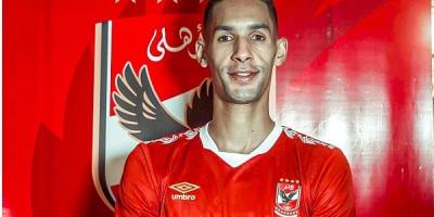 Badr Benoun, Al Ahly
