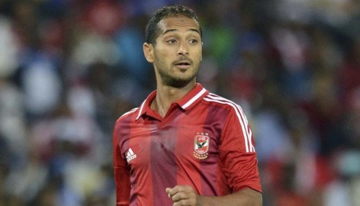 Finale Ahly-Zamalek : 6 absents pour Covid
