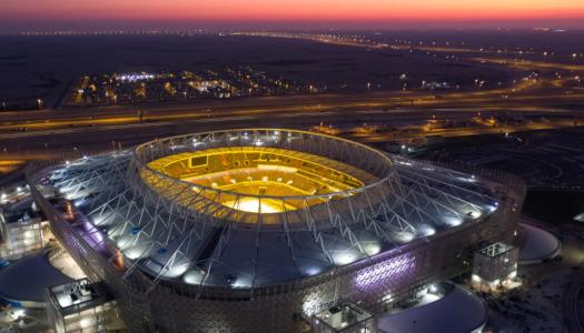 Al Rayyan Stadium sera inauguré avec du public