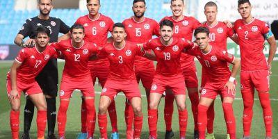 Tunisie U20