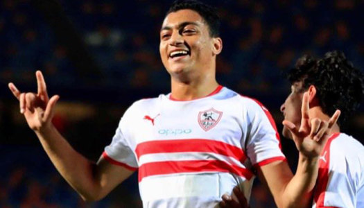 Zamalek: Mostafa Mohamed vers Saint-Étienne?