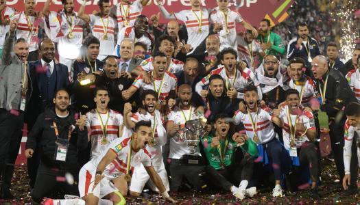 Super Coupe d'Afrique : A Doha le 17 février