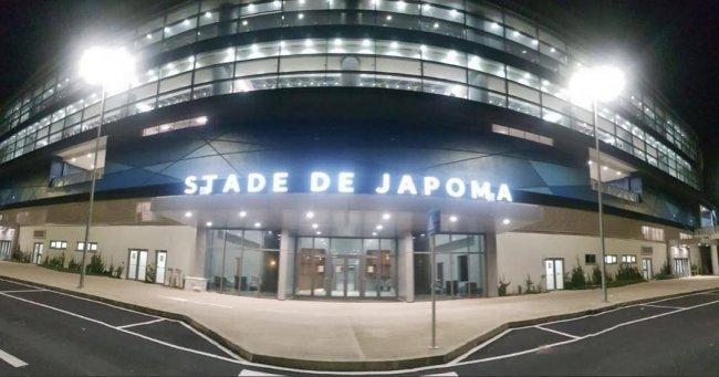 La Libye évoluera dans le stade  Japoma   à Douala