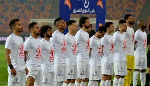 Egypte(PL) : Ahly absent, le Zamalek danse