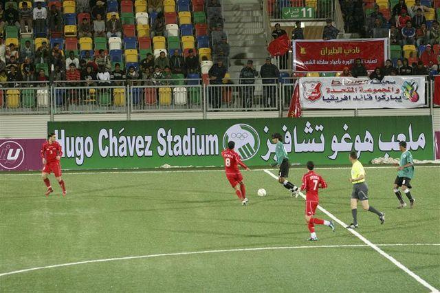 Le stade Benghazi, anciennement  Hugo Chavez stadium