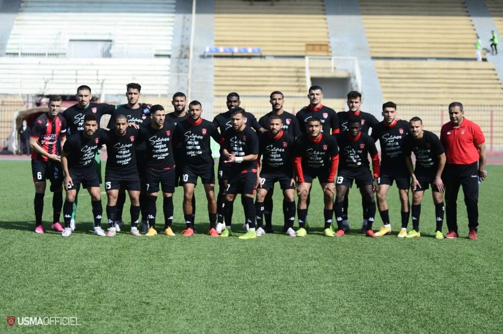 USM Alger ; saison 2020-2021