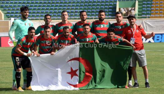 MC Alger: un succès prometteur à Dakar