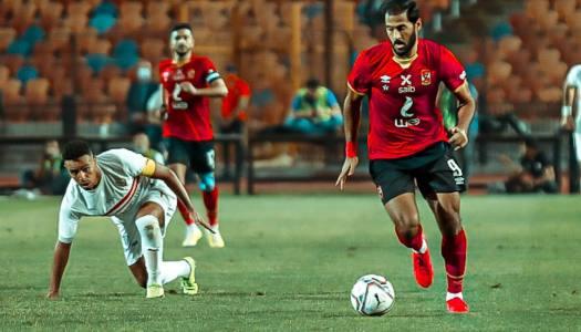 Classico : Le Zamalek a raté le coche