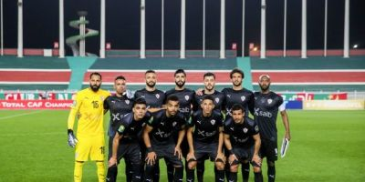 Zamalek (photo page facebook officielle du club)