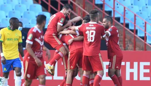 Coupes d'Afrique: le MC Alger et Belouizdad qualifiés !