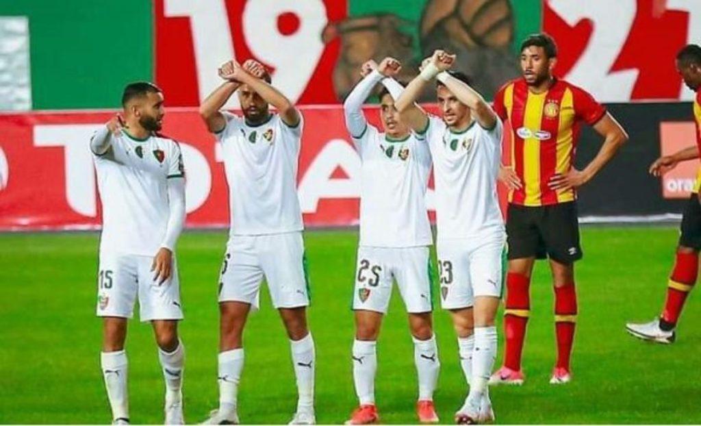 MC Alger : les Algérois n'ont pas flanché à Tunis