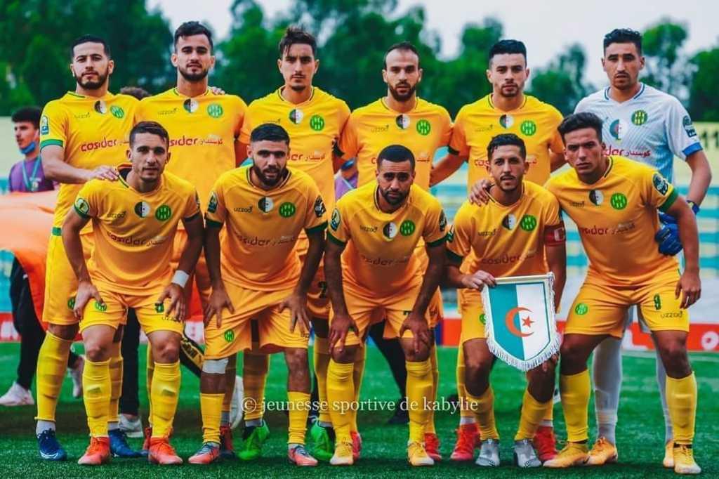 JS Kabylie : les kabyles à un pas d'une huitième finale continentale ( photo page facebook JS Kabylie)