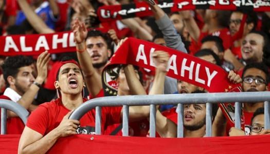 Ahly-EST : Mosimane espère la présence des fans