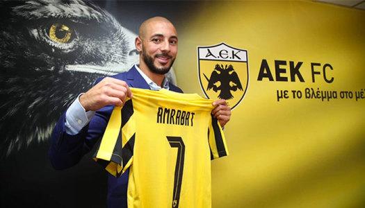 N.Amrabat  quitte An Nassr pour l'AEK Athènes