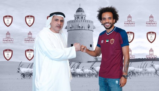 Al Wahda : Fabio Martins arrive de Braga